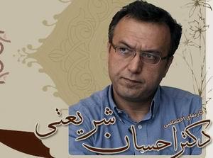 İhsan Şeriati İle İran, Suriye ve İktidar Üzerine