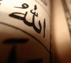 İslâm'a 'Evet', Ama Hakikatine 'Hayır'