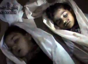 D. el-Asafir'de Çocuklara Kıydılar! 117 Kardeşimiz Katledildi (VİDEO)