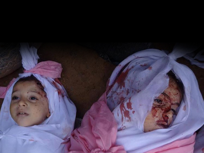 Suriye'de 43.576 Ölü Var!