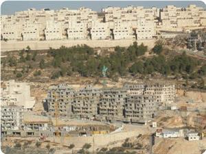 Siyonistlerden Yeni Toprak Gasbına Onay