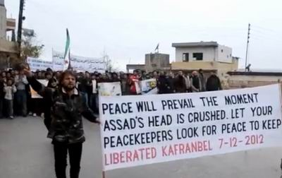 """Suriye'de """"BM Barış Gücüne Hayır"""" Cuması"""