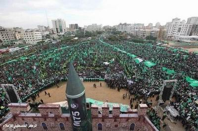 Yüz Binler Hamas'ın 25. Yılı İçin Gazze'de