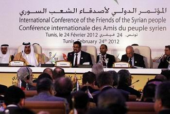 Suriye'nin Dostları Toplantısından Detaylar