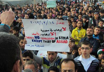 """Suriye'de """"Esed'den Başka Terör Yok!"""" Cuması"""
