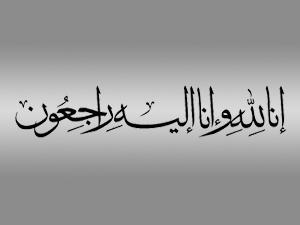 Mustafa, Yusuf ve Talip Afşar Kardeşlerimizin Ablası Nebahat Afşar Vefat Etmiştir