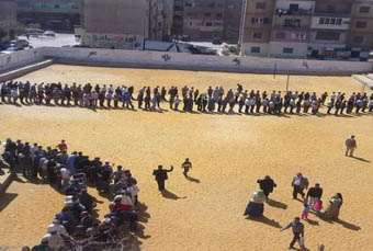 Mısırda Referandumda Evet Oranı Yüzde 64