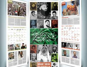 Şehadet Takviminin Geliri Suriye ve Gazzeye