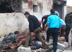Halfaya'da Ekmek Fırını Bombalandı! (VİDEO)