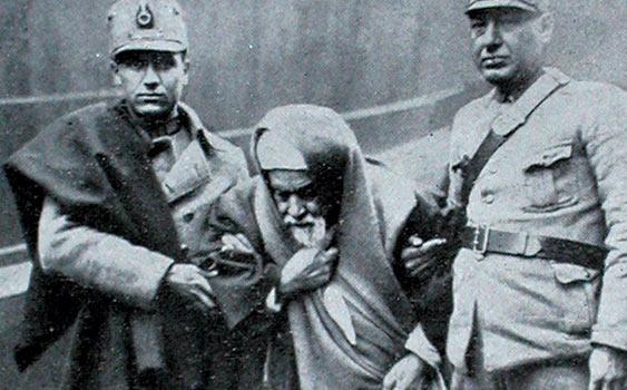 Menemen'in Yalan Tarihi ve Şeyh Esad Erbili