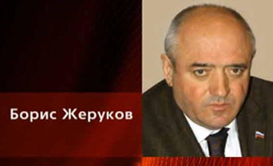 Putin'in Partisinden Zeryukov Öldürüldü