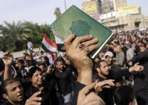 Irakta Halk Bir Kez Daha Sokaktaydı