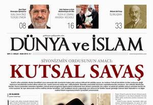 Dünya ve İslam Gazetesi 3. Sayısı Çıktı!
