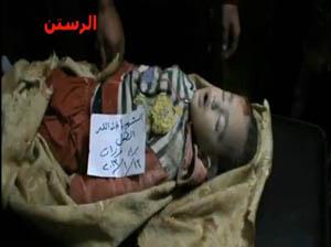 Suriye'de 141 Kardeşimiz Katledildi