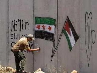 Filistinliler Suriye'de Şehit Olmaya Devam Ediyor
