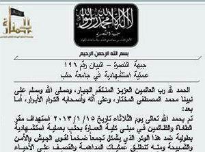 Nusradan Üniversite Katliamı Açıklaması (FOTO)