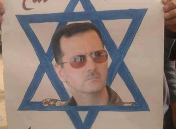 Esed Rejimine Taze Kan Siyonist İsrail'den