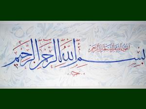 Kur'an'la Yürüyüşümüzde Bizi Aydınlatan Beş Meş'ale