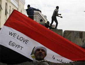 Mısır'da Devrimin 2. Yılında Çatışma: 10 Ölü