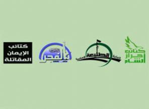Suriye'de 4 Mücahid Grup Birleşti