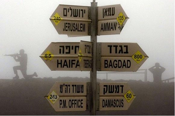 İsrail Suriye İçinde Güvenlik Bölgesi Planlıyor