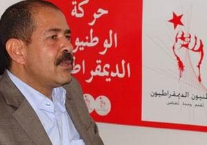 Tunus'ta Solcu Muhalif Lider Öldürüldü
