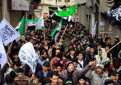 """Suriye'de """"Allah'ın İpine Sımsıkı Sarılın"""" Cuması"""