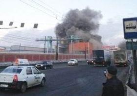 Rusya'ya Meteor Taşı Yağdı