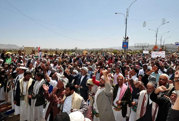 Yemende Birlik Cuması Gösterileri