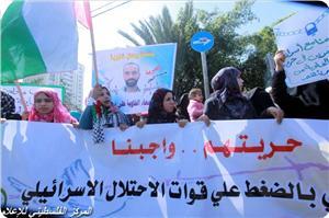 Gazzeli Kadınlardan Esirlere Destek Yürüyüşü