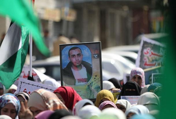 Şehid Ceradat İçin Gazzede Kızgınlık Yürüyüşü