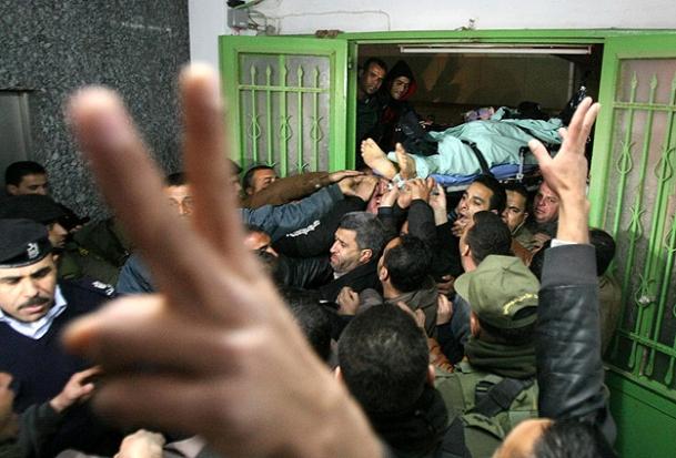 Şehit Arafat Ceradatı, Binlerce Kişi Uğurladı (Video)
