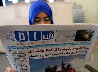 Suriyede Muhalif Basın Büyüyor