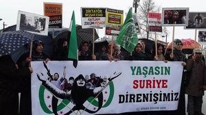 Sivas'ta Suriye İntifadasına Destek Eylemi