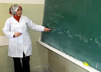 MEB 10 Bin Öğretmenin Atamasını Yaptı
