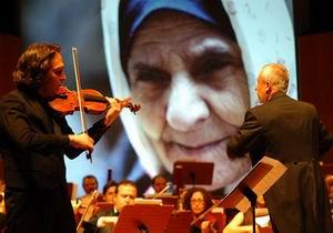 Senfoni Orkestrası Suriye İçin Çaldı