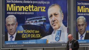 Economist: Erdoğan İsraile Hayır Diyebilir
