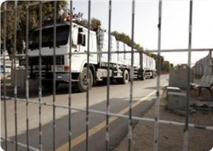 İsrail Sınır Kapısını Tekrar Kapattı