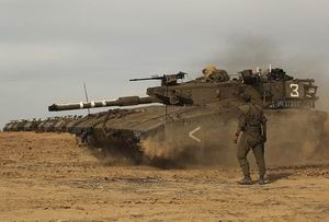 İsrail'den Suriyeye Top Ateşi