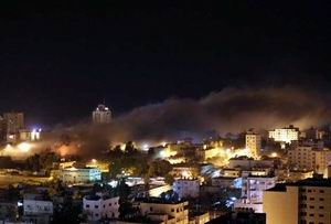 Gazzeye Hava Saldırısı