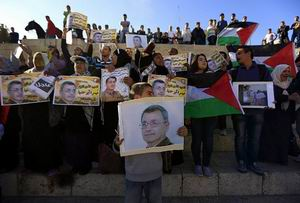 Ebu Hamdiyenin Ölümü Protesto Edildi