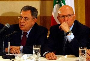 Lübnan Başbakan Adayı Saib Sellam