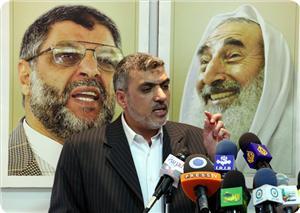 """Hamas: """"Meşruiyetimizi Direnişimizden Alıyoruz"""""""