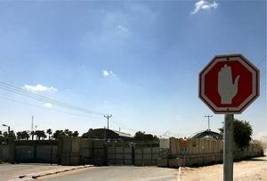 Siyonist İsrailden Gazzeye Yeni Ambargo