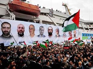 Hakim: İsrail Yargılanamaz!