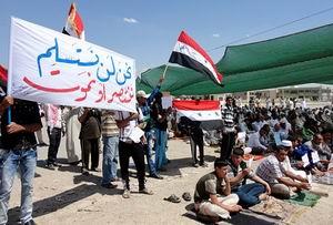 Irakta Maliki Karşıtı Cuma Gösterileri Devam Ediyor