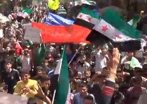 """Suriye'de """"İran İşgaline Hayır"""" Cuması"""
