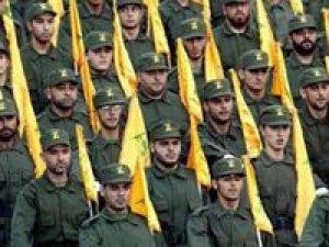 """Hizbullah'ın Askerî Kanadı """"Terör"""" Listesine Alındı"""