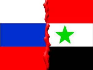 Rusyadan Esede İnsani Yardım