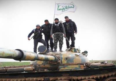 Suriye İslam Cephesi Operasyon Özeti